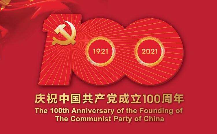 China.com.se