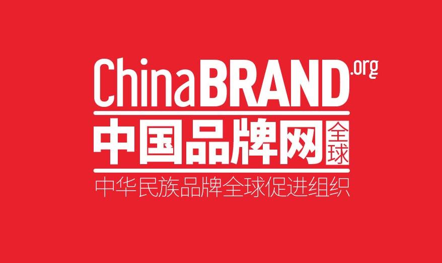chinabrand1-1