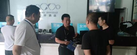 郑州高铁站西安宾馆涨价至2888,罚款50万元!